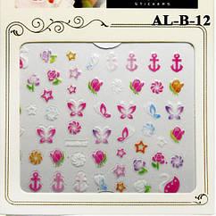 3D Самоклеючі Наклейки для Нігтів Nail Sticrer ALB 12 Квіти, Метелики, Зірки, Якоря, Нігтів, Манікюр