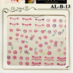 3D Самоклеючі Наклейки для Нігтів Nail Sticrer ALB 13 Квіти Троянди, Дизайн Нігтів, Манікюр