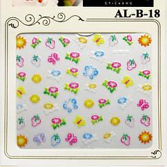 3D Самоклеючі Наклейки для Нігтів Nail Sticrer ALB 18 Квіти, Метелики, Сонечка Дизайн Нігтів