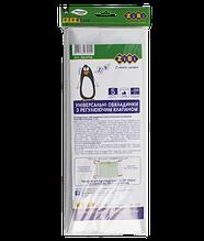 Универсальные обложки с регулирующим клапаном, 500х280 мм, 200 мкм, 5шт/уп, KIDS Line