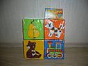 Розвиваючі м'які кубики Розумна іграшка Фрукти, фото 3