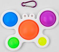Игра антистресс Pop it (Поп ит) Simple Dimple (Симпл Димпл), 23 см, 5 пупырок, брелок, карабин, в кульке