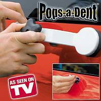 Комплект для удаления вмятин на машине рихтовщик Pops-A-Dent Попс-Е-Дент