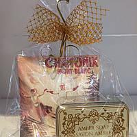 Подарочный набор № 20 Шамони Мон Блан