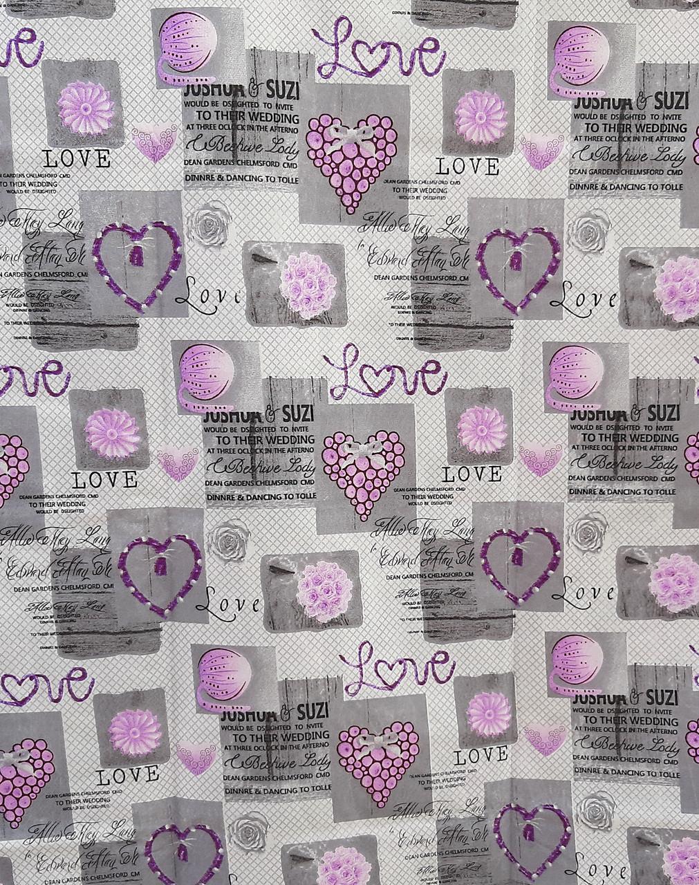 Простынь из полиэстера евроразмер Простыня на большую кровать 200х220 Сиреневые сердечки