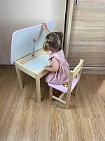 Стол детский. Стол с ящиком и стульчик. Для учебы,рисования,игры