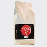 ComeOn coffee Drive | зерно, 1кг