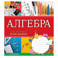 Предметная тетрадь 48 листов 1 Вересня Алгебра (Explore the science) выб.гибрид.лак 764854