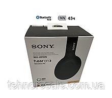 Нові навушники Sony WH-H910N h.ear on 3, опломбовані