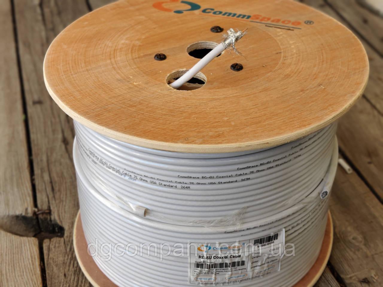Телевизионный кабель Comspace F660BV Super( 2 фольги,2 экрана), 305м
