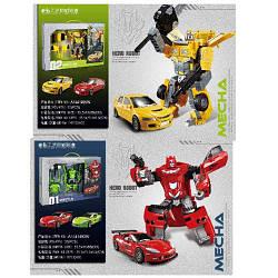 Трансформер A5563-25-26  14,5см, робот+машина, 2вида, в кор-ке, 38,5-27-6,5см