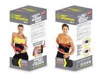 Hot Shapers (Хот Шейперс) - пояс для схуднення. Інтернет магазин 24/7