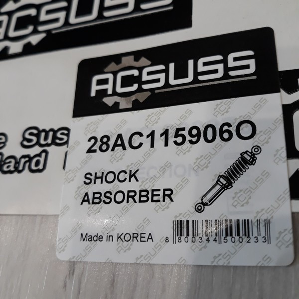 Амортизатор VW Caddy 3 Фольксваген Кадди (2003-). Задний. ACSUSS Корея! 313320 KYB 344458