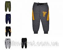 """Спортивні штани дитячі на манжетах на хлопчика 5-8 років (6кол)""""BAMBINI"""" купити недорого від прямого постачальника"""