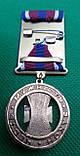 Медаль 20 років Внутрішні війська МВС України №606, фото 2