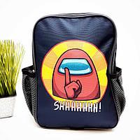 Дитячий рюкзак поліестер т. синій Арт.44-2 (Україна)