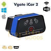 Автосканер ELM327 Vgate iCar2 OBD2 WiFi  для Android/iOs версія 2.1 (оригінал) (синій), фото 1