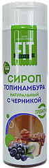 Низкокалорийный сироп Топинамбура с Черникой ФитПарад Fit Feel (300 грамм)
