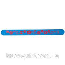 Лінійка-браслет Kite K20-019, 30 см, бірюзова