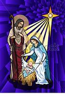 Витраж оконный - Витраж Рождение Иисуса
