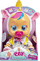 Интерактивная Кукла плакса Дракончик Дрими Cry Babies Dreamy The Unicorn Doll 99180, фото 1