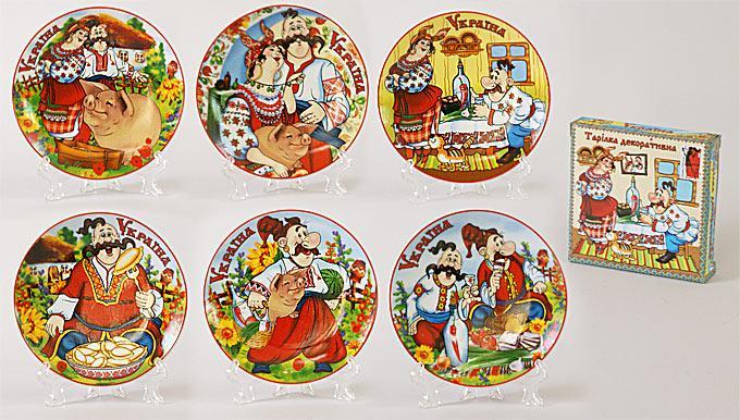 Декоративная тарелка 13см Украинский сувенир с металлическим крючком в наборе с пластиковой подставкой, 6
