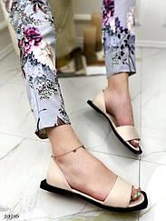 Балетки з відкритим носком Колір: бежевий Матеріал: натуральна шкіра