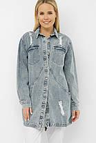 Голубая удлиненная джинсовая куртка оверсайз с декоративными швами и пуговицами  размер S M L XL, фото 3