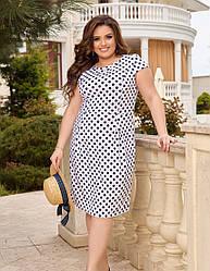 Женское летнее белое платье-футляр в горошек батал