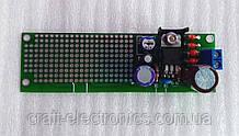 Конструктор блоку живлення 2-15В, 1А + макетна плата