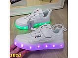 Дитячі кросівки білі філа світяться з підсвічуванням Led 27-32р 27, 28, 29, 30, 32 р. (101d), фото 3