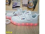 Дитячі кросівки білі філа світяться з підсвічуванням Led 27-32р 27, 28, 29, 30, 32 р. (101d), фото 4