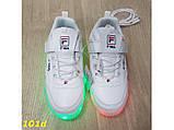 Дитячі кросівки білі філа світяться з підсвічуванням Led 27-32р 27, 28, 29, 30, 32 р. (101d), фото 6