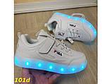 Дитячі кросівки білі філа світяться з підсвічуванням Led 27-32р 27, 28, 29, 30, 32 р. (101d), фото 7