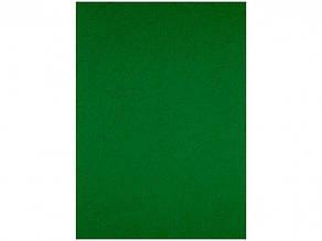 Обкладинки для брошурування А4 Axent картон під шкіру зелені (50) 2730-04