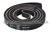 Ремень для стиральных машин Whirlpool 1972H7 PH 481281728273