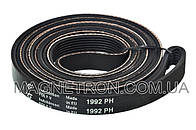 Ремень для стиральных машин Whirlpool 1992H7 PH 481935828002