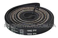 Ремень для стиральных машин PH 1992H6