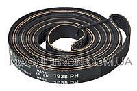 Ремень для стиральных машин Electrolux 1938H7 PH 50205820009