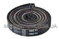 Ремень для стиральных машин Whirlpool 1965H8 PH 481235818154