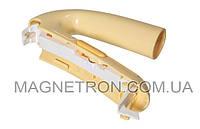 Ручка основной чаши для кухонного комбайна Moulinex MS-0697278