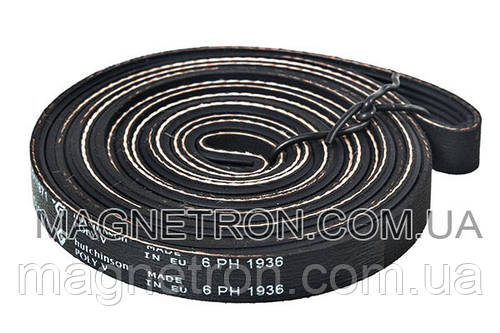 Ремень для стиральных машин Whirlpool PH 1936H6 481235818164