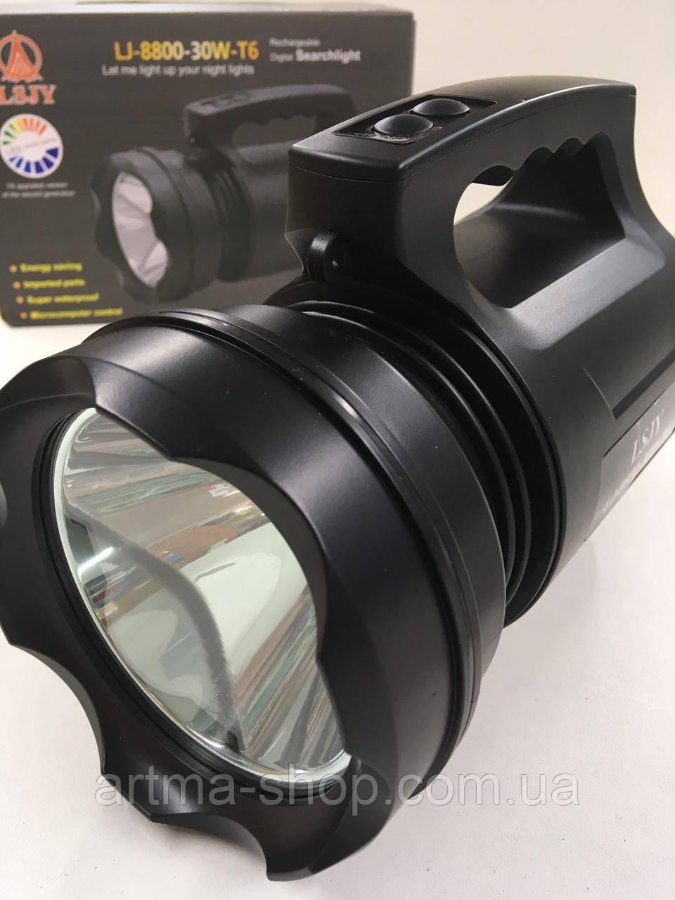 Переносний ліхтар з акумулятором LJ-8800 (T6/ 30Wat/ 20)