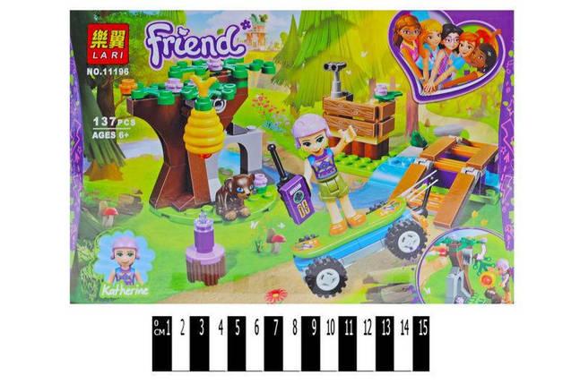 """Конструктор """"Friends"""" в коробці, фото 2"""