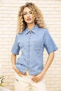 Джинсовая рубашка жен 123R1180 цвет Голубой