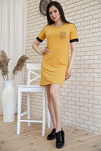 Платье 119R405 цвет Горчичный