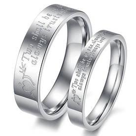 """Парные кольца """"Хранители Постоянства"""" [жен. 16.5 18.2 муж. 17.3 размеры в наличии]"""