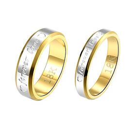 """Кольца для влюбленных """"Forever love"""" [жен. 16.5 18.2 муж. 16.5 17.3 18.2 19.0 размеры в наличии]"""