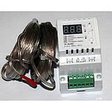 Цифровой терморегулятор Terneo BeeRT, фото 2