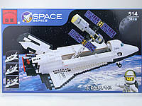 Конструктор детский Brick 514 космическая база